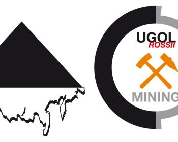 UGOL ROSSII & MINING 2020